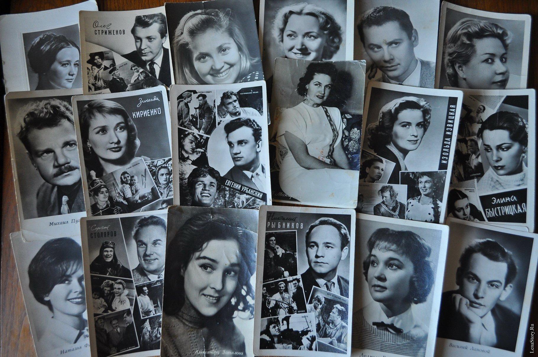 Сколько стоят старые открытки с артистами 1965 года